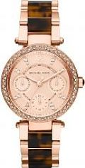 Ladies' Michael Kors