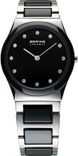 Ladies Bering Ceramic Watch 32230-742