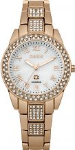 Ladies Oasis Diamond Watch B1539