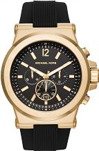 Mens Michael Kors Dylan Chronograph Watch MK8445