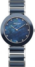 Ladies Bering Ceramic Watch 11435-787