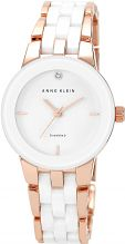 Ladies Anne Klein Watch AK/N1610WTRG